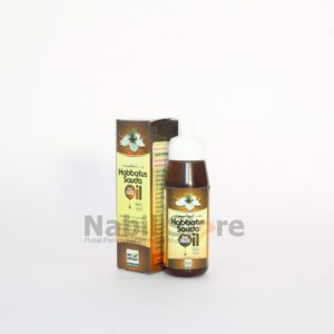 Grosir Madu Klanceng, Herbal Habbatussauda OIL DROPS Al Afiat 30ml 60ml