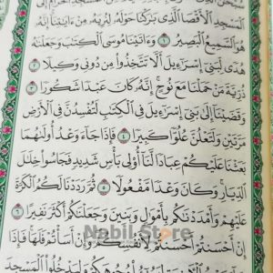 madu super tonik original, Buku Mushaf Al-Qur'an Madinah Original