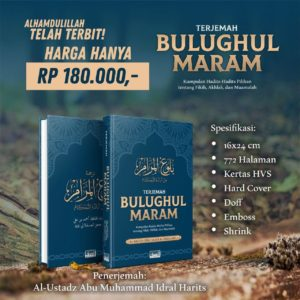 gold g and tea m&s, Buku Terjemah Bulughul Maram Hard Cover