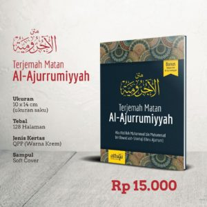 gold g and tea m&s, Buku Terjemah Matan al-Ajurrumiyyah